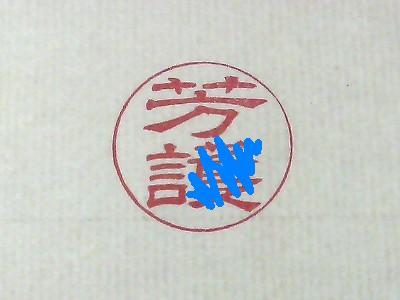 c0933bcb.jpg