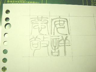 c7322abc.jpg
