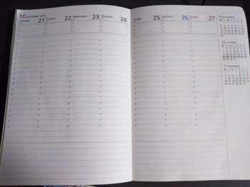 スケジュール帳を家計簿代わりに使う方法3