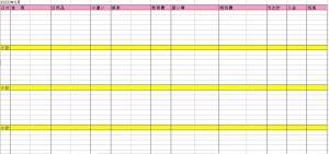 自作エクセル家計簿の作り方(画像)毎月の家計簿
