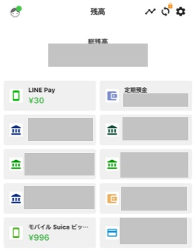 家計簿アプリ「Zaim」と電子マネーを連携させた画面