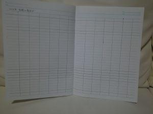 年間の家計簿の見本(記入例)枠線の書き方