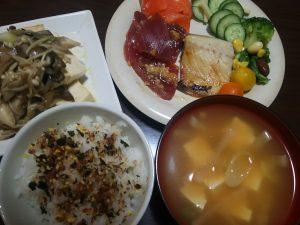 食費節約レシピ1日1人500円以下お刺身とお魚の献立