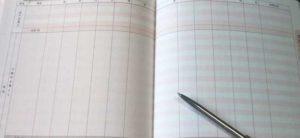 家計簿「年間収支表」