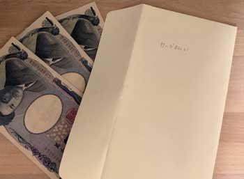 クレジットカードの家計管理法5