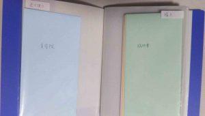 家計簿のクリアファイル管理法(3枚目)