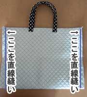レッスンバッグを袋状に縫う