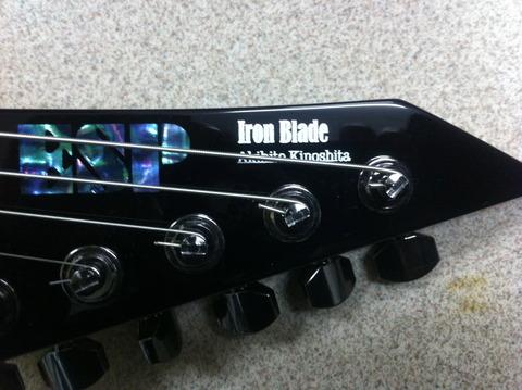 iron blade name up