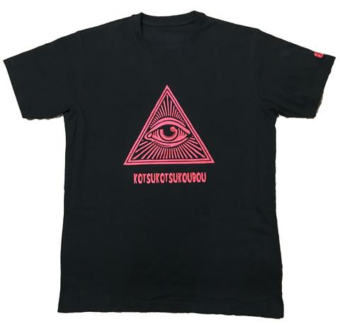 プロビデンスの目RED FRONT