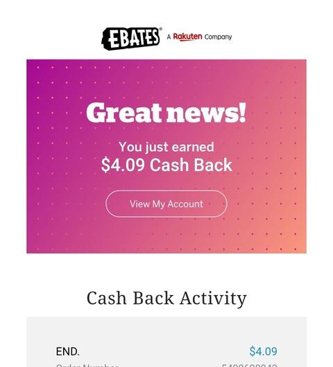 EBATES END利用分 キャッシュバック