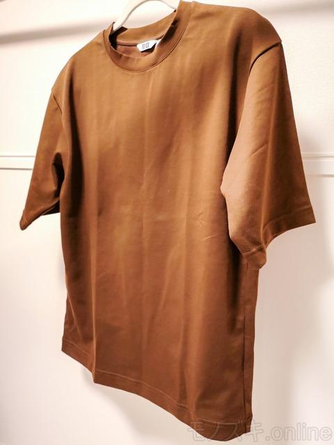 ユニクロU エアリズムコットンオーバーサイズTシャツ ブラウン