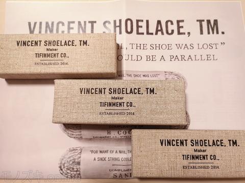 VINCENT_SHOELACE 三種パッケージ