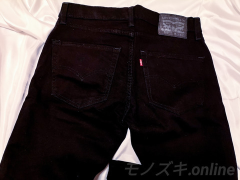 512 SLIM TAPER FIT ヒップアップ