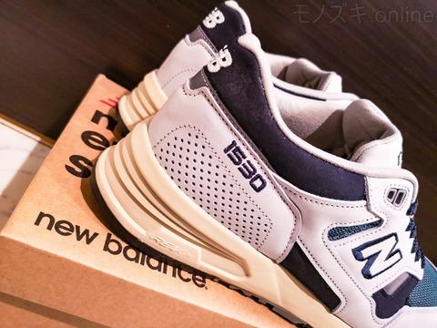 New Balance M1530 REVLITE