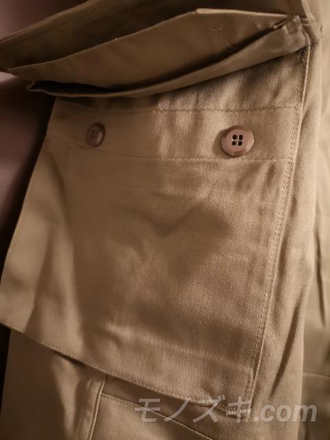 M-64カーゴパンツ カーゴポケット マチ