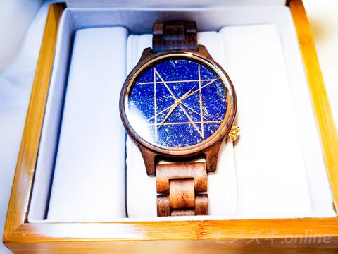 天然石×天然木の時計 NOZ