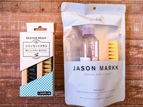 JASON MARKK PREMIUM SHOE CLEANER & MISTER MINIT ブラシ