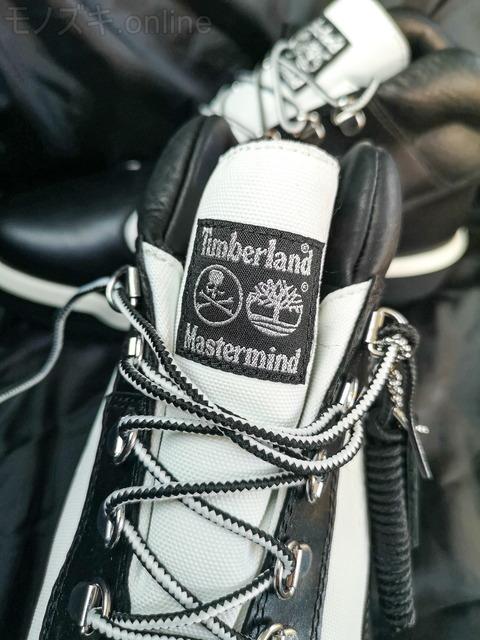 Timberland×MASTERMIND WORLD FieldBoots ダブルネーム