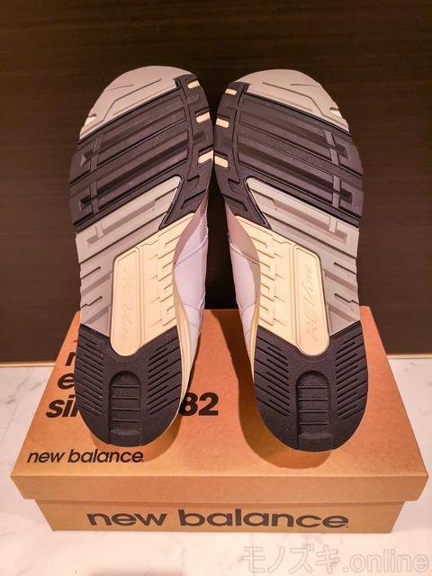 New Balance M1530 ソール