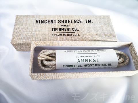 VINCENT SHOELACE Arnest
