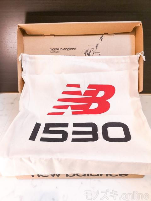 New Balance M1530 ロゴ入り袋