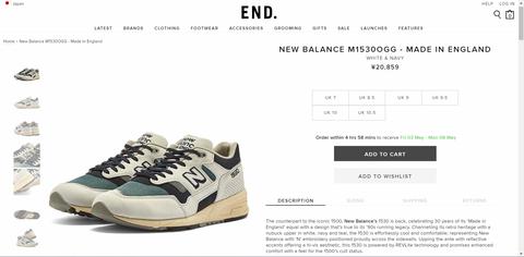 New Balance M1530 価格例