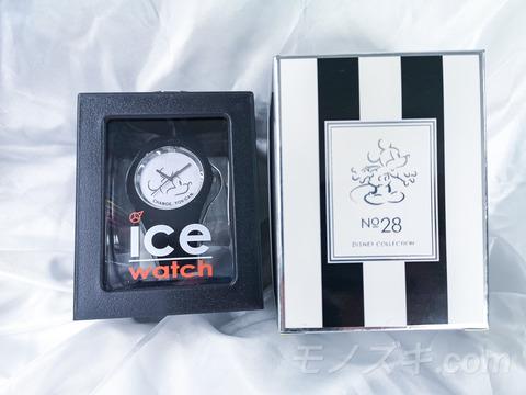 アイスウォッチ ディズニーボックスと時計