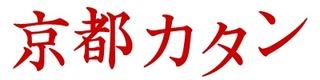 index_title