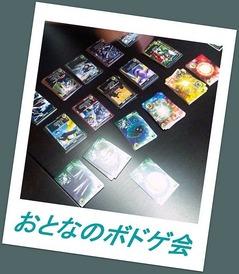 DSC_0227 (1)