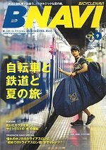 bn71_cover