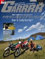 magazine_hyoushi_b (2)