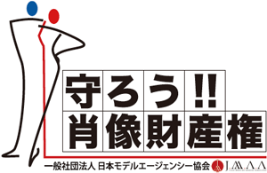 logo_portrait_right
