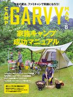 72dpi_GARVYPLUS (1)