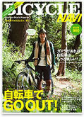 latest_cover