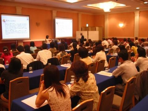 jp-seminar1