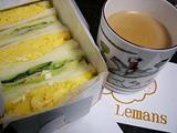 ルマンのサンドイッチ