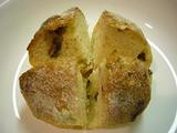 ゴーヤ入りフランスパン2