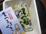 江田島の牡蠣。