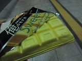 チョコがうまい。