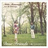 Dear Friendsジャケ