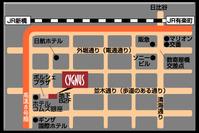シグナスmap