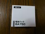 b91e3dad.jpg