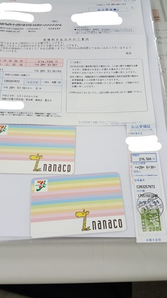 20170621_160137_LI
