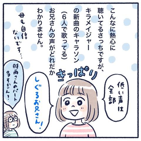 IMG_8826