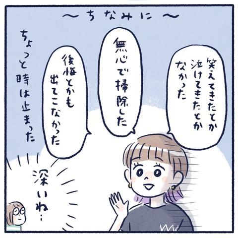 IMG_8594