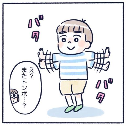 IMG_9579