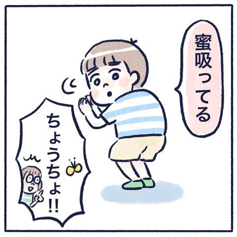 IMG_9583