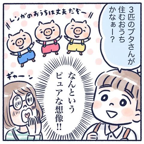IMG_0968