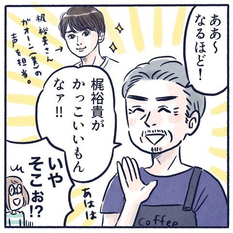 IMG_9931