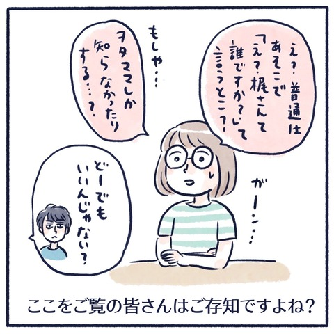 IMG_9934